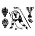 set of hockey player and equipment vector image vector image