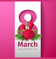 8 of march womens day rose flower