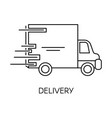 delivery and fast shipping service shop or vector image vector image