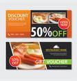 discount voucher breakfast template design set of vector image vector image