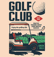 golf club tournament and sport training practice vector image vector image