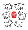 set of chinese new year hand drawn symbols - pig vector image vector image