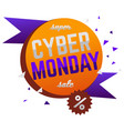 cyber monday super sale advertising deals poster vector image vector image