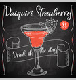dring poster cocktail daiquiri strawberry vector image vector image