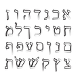 Hebrew alphabet on isolated vector image vector image