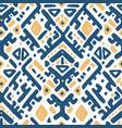 ikat ornament tribal pattern vector image vector image