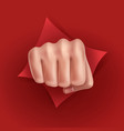 fist punching paper vector image