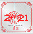 2021 is year white metal ox paper vector image