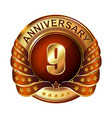 9 years anniversary golden label with ribbon vector image vector image