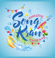 amazing thailand songkran festival design on blue vector image vector image