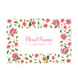 floral rectangular frame with beautiful pink vector image vector image
