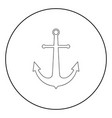 marine anchor the black color icon in circle or vector image vector image