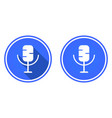 microphone round flat icon multimedia icon vector image vector image