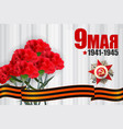 9 may victory day holiday banner star vector image vector image