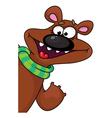 bear head vector image vector image