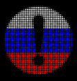halftone russian problem icon vector image vector image