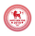 happy new year 2018 chinese paper cut red dog on vector image vector image