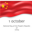 national day of china people concept banner vector image vector image