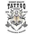 tattoo studio poster template crossed vector image