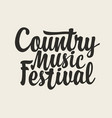 music banner with calligraphic lettering country vector image vector image