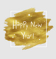 new year banner with golden blot vector image vector image