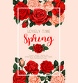 spring banner with roses vector image