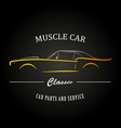 classic muscle car silhouette vehicle silhouette vector image vector image