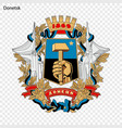 emblem of city of ukraine vector image vector image