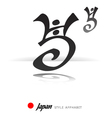 English alphabet in Japanese style - Y - vector image vector image