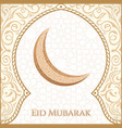 greeting card template islamic design for vector image vector image