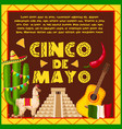 mexican holiday card for cinco de mayo design vector image vector image