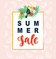 summer sale modern banner template background vector image