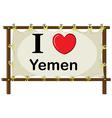 I love Yemen vector image vector image