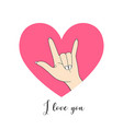 i love you hand sign drawing pink heart vector image vector image