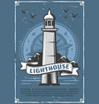 lighthouse or beacon retro poster with compass vector image vector image