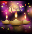 decorative diwali lamp background vector image vector image