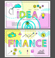 idea and finance collection vector image