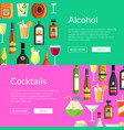 banners with alcoholic drinks vector image vector image