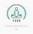 logo for yoga studio with human in lotus pose vector image