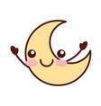 cute moon kawaii character vector image vector image
