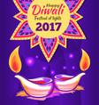 happy diwali festival lights 2017 poster vector image vector image