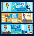 household chores housework cleaning service vector image vector image