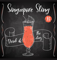 singapore sling cocktail hand drawn drink on vector image vector image