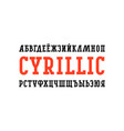 cyrillic slab serif font in newspaper style vector image vector image