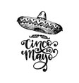 cinco de mayo hand lettering translation from vector image vector image