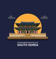 gyeongbokgung palace south korea building icon vector image vector image