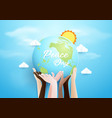 internationnal peace day concept hands holding vector image vector image
