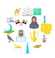 uae icons set cartoon style vector image vector image