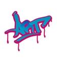 Urban style street Graffiti art vector image vector image