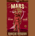 vintage colored mars discovery poster vector image vector image